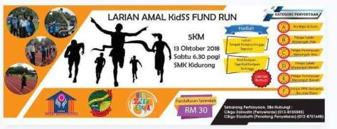 KidSS Fund Run 2018 1